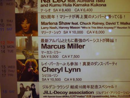 Marcus20120813_01-2.jpg