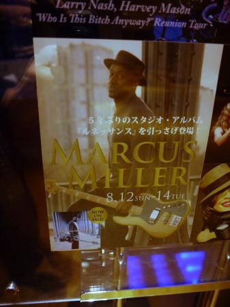 Marcus20120813_01.jpg