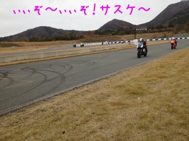 IMG_2857.jpg