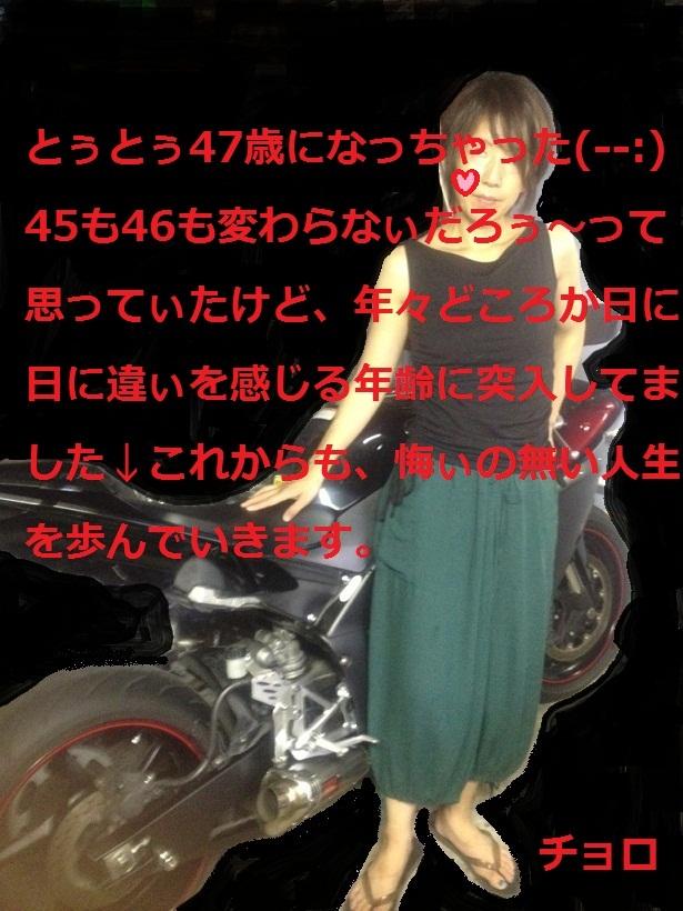 IMG_5888_20120803201940.jpg