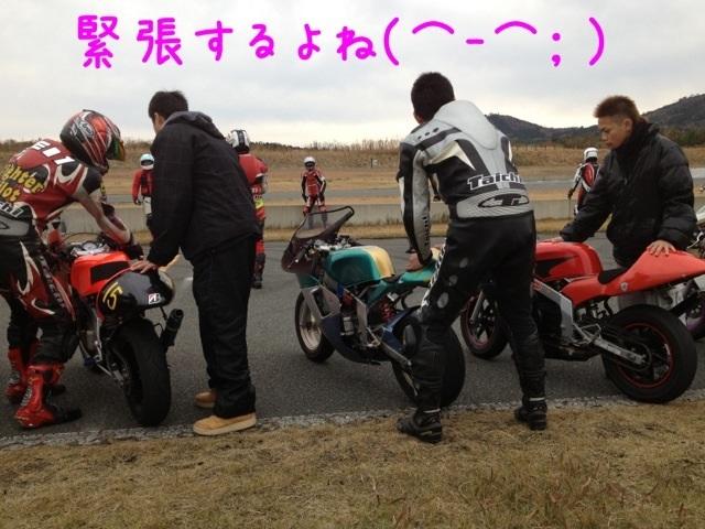 IMG_8428.jpg
