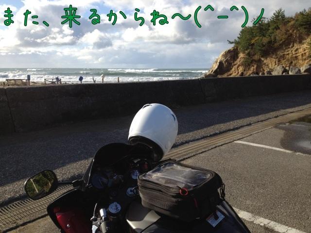 IMG_9939.jpg