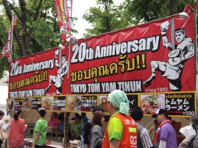 20120614-9.jpg