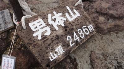 20120703-14.jpg