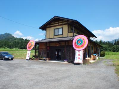20120731-2.jpg