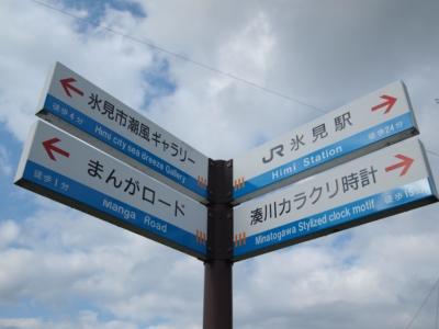 2012himi39.jpg