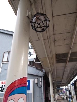 2012himi46.jpg