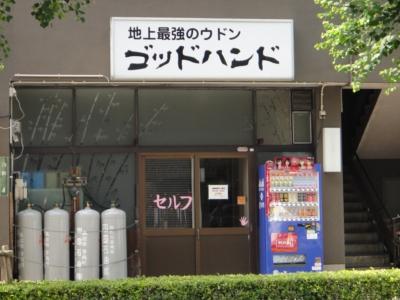 kagawa18.jpg
