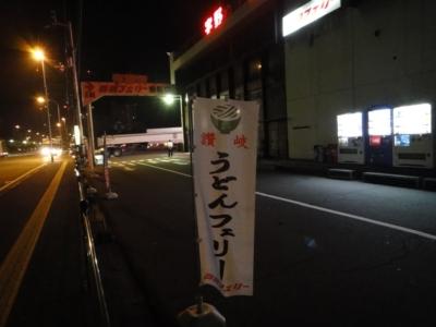 kagawa22.jpg