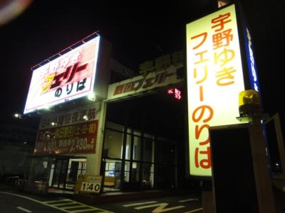 kagawa23.jpg