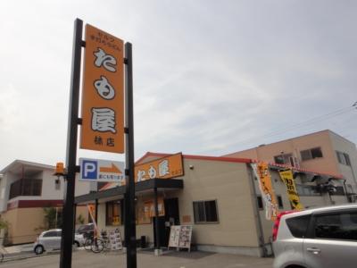 kagawa32.jpg
