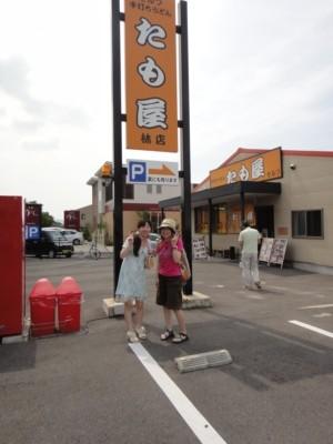 kagawa33.jpg