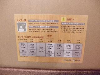 2012_08180051.jpg