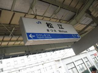 2012_08190286.jpg