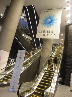 2012_09080088.jpg