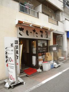 2012_09280001.jpg