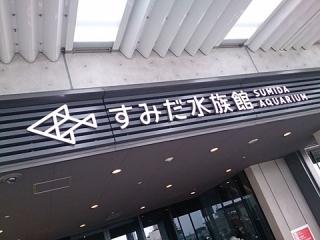 2014_10153235.jpg