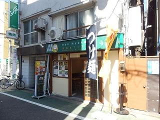 2014_10170003.jpg