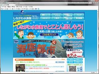 2014_10221004.jpg