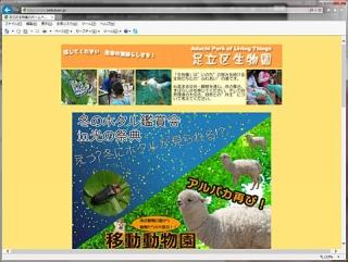 2014_10221009.jpg