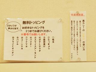 2014_10280014.jpg
