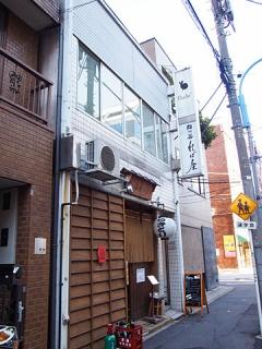 2014_11100051.jpg