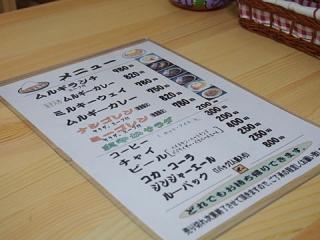 2014_11120005.jpg