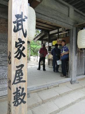 H24.04.29~05.02 武家屋敷門