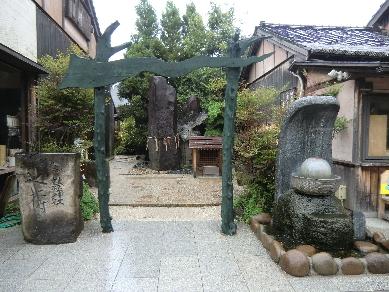 H24.04.29~05.02 妖怪神社
