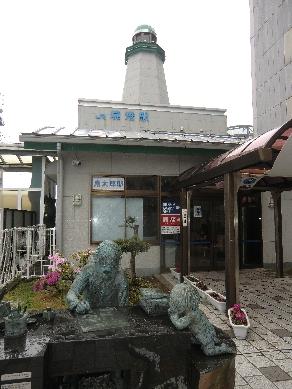 H24.04.29~05.02 鬼太郎駅