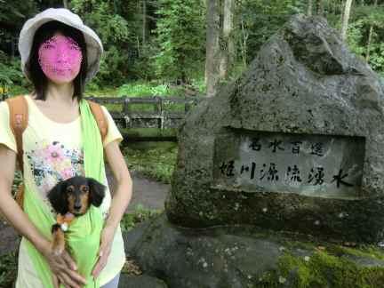 8姫川源流碑の前で
