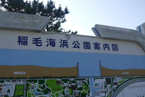 20121023_ing01.jpg