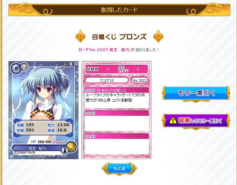 桜乃01_B