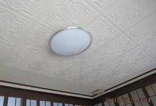 LEDの部屋