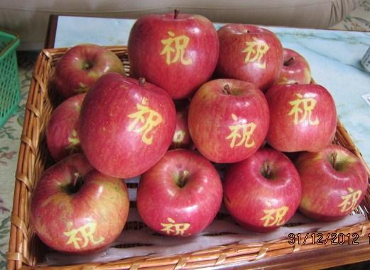祝いりんご・採用