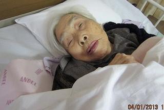 102歳の正月