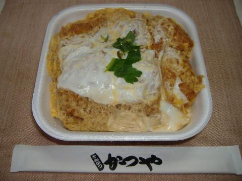 かつや・かつ丼(松)