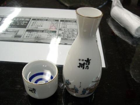 福臨軒・日本酒