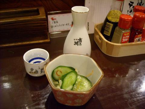 いつも ここから・日本酒1合