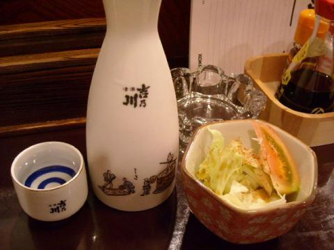 いつも ここから・日本酒2合
