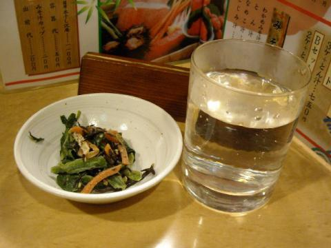 越後屋・日本酒