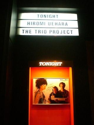 Hiromi Trio