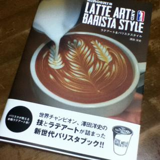 澤田さんの本