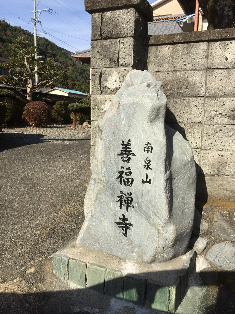 20141207蒲原