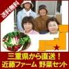 keikosan_yasai_1.jpg