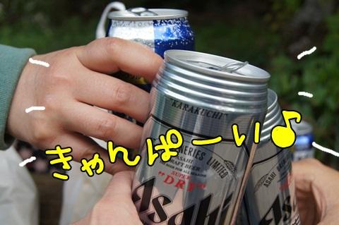001_20120514220915.jpg