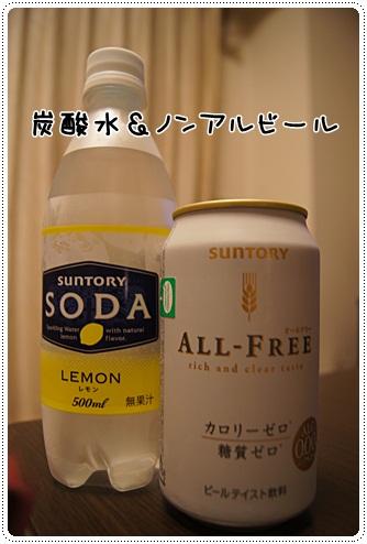 001_20120802010219.jpg