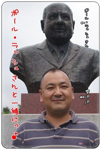 002_20120826175653.jpg
