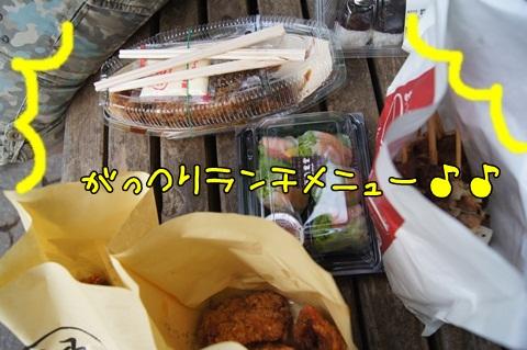 004_20120514221515.jpg