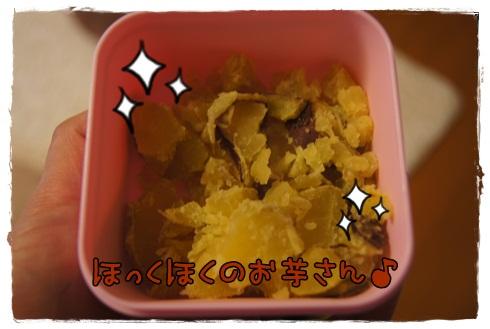 004_20121113181950.jpg